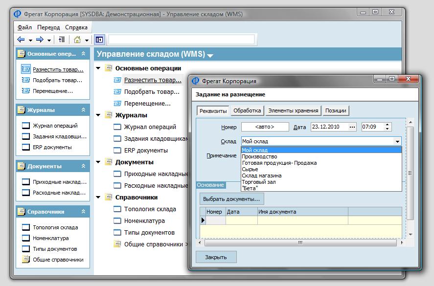 Скачать бесплатную программу для ведения бухгалтерии ип