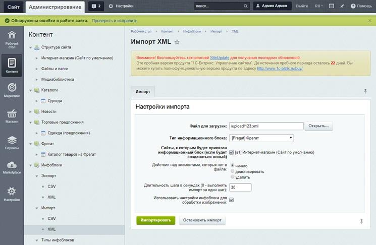 Битрикс каталог компаний техзадание для сайта битрикс